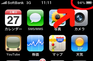 iPhoneHome.png